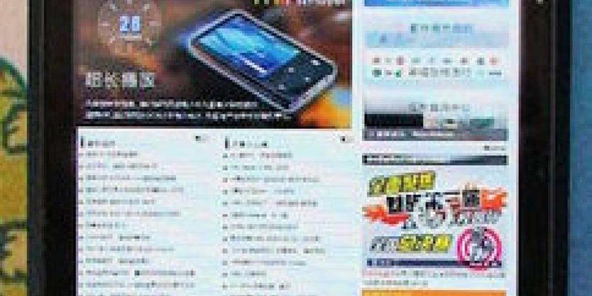 Lanzamiento del Meizu M8 se adelanta para fines de mes