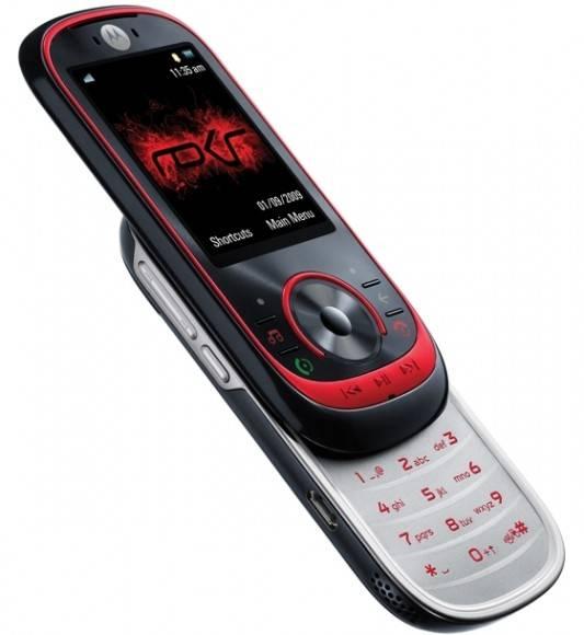 Nostalgia: El Motorola ROKR podría estar de vuelta y tener cuatro cámaras