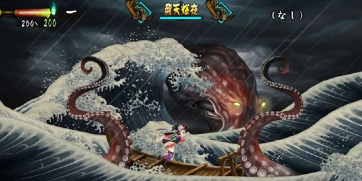 Muramasa llegará a Vita en occidente con el nombre de Muramasa Rebirth