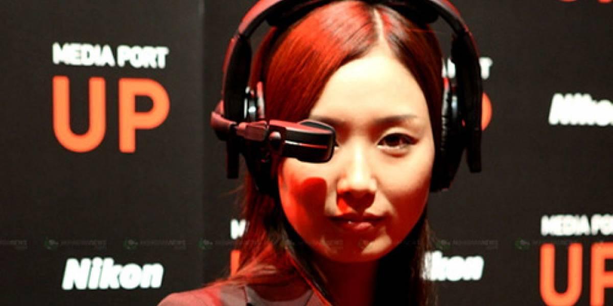 Nikon UP300x y UP300: Los nuevos ornitorrincos tecnológicos