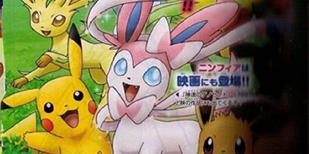 Se revela nuevo Pokémon para las versiones X y Y