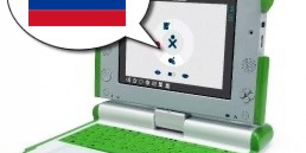 Colombia también recibirá OLPC XO con Windows XP