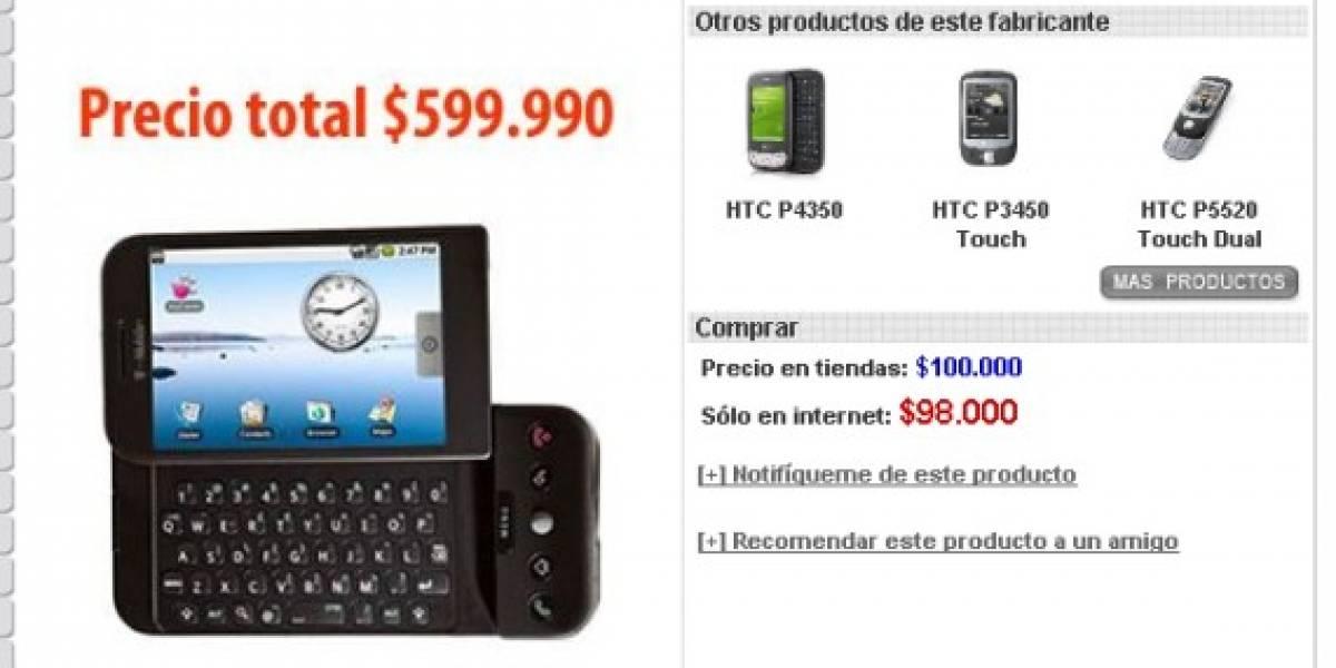 El G1 se ofrece en pre-venta en Chile