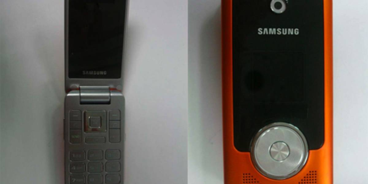 Primeras informaciones del nuevo Samsung R470