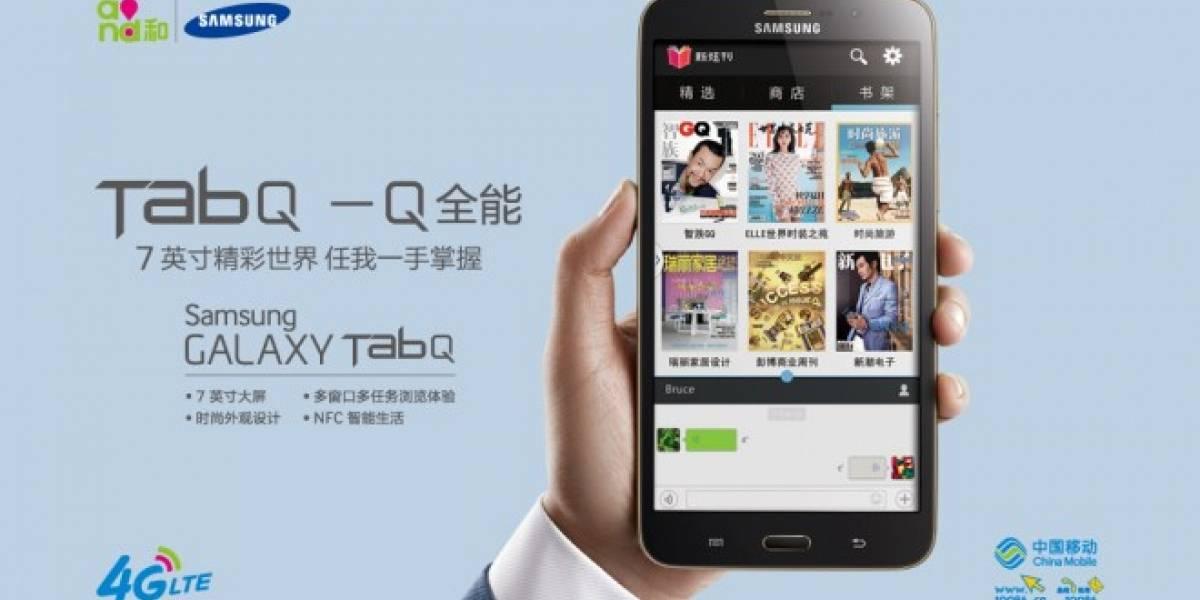 Samsung lanza en China un smartphone con pantalla de siete pulgadas