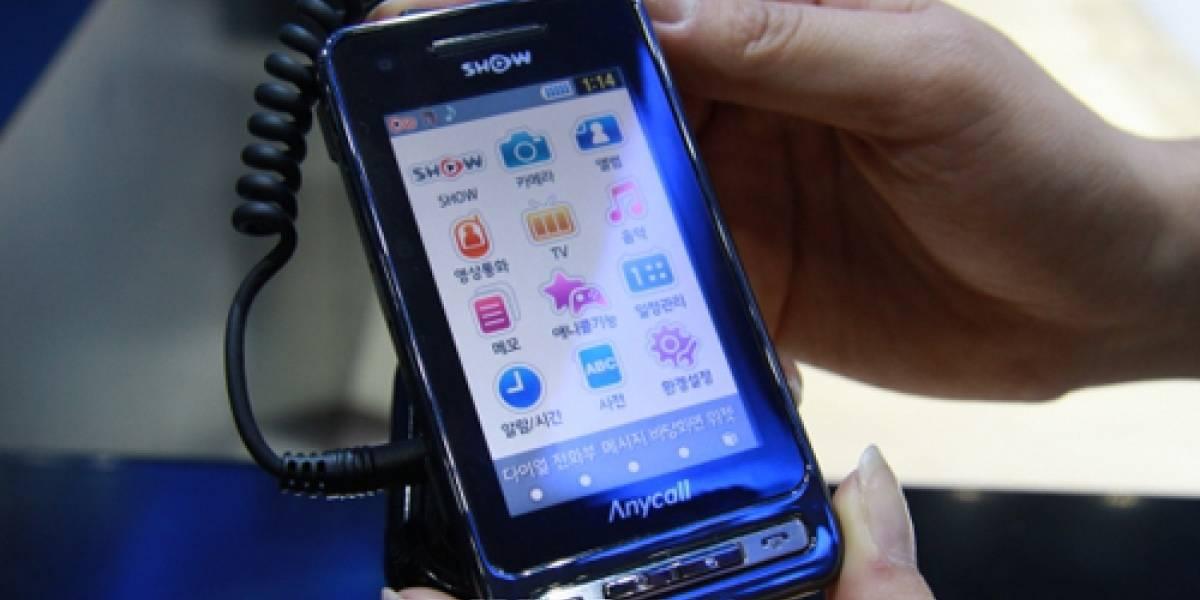 Samsung y su móvil W600 con tecnología HSUPA
