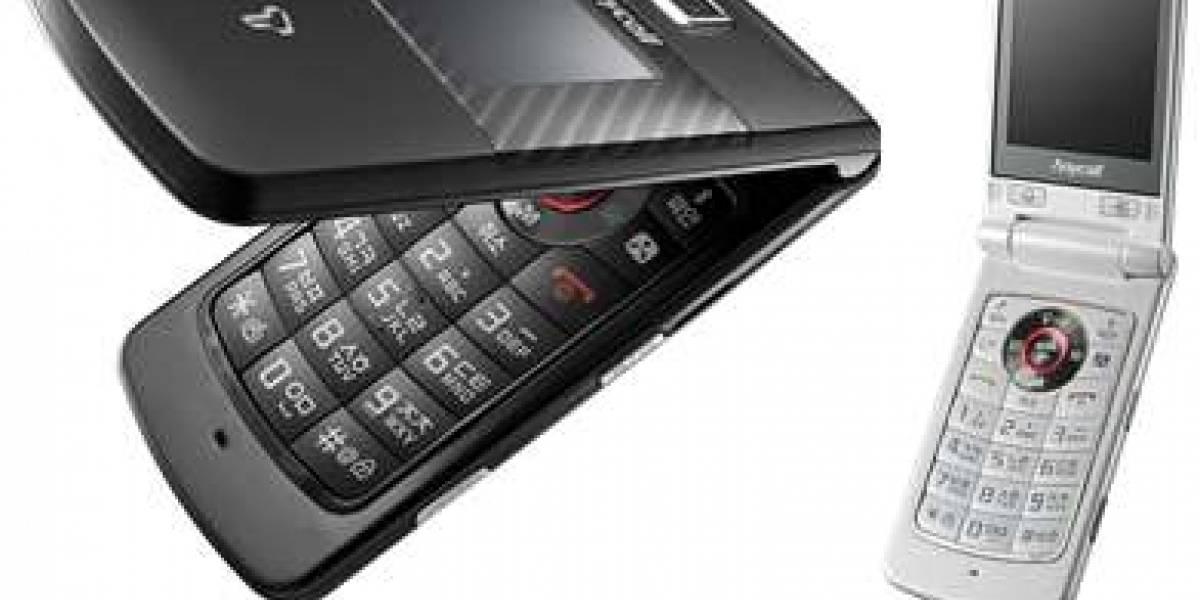 Samsung W690: Con pantalla AMOLED y sólo para Corea