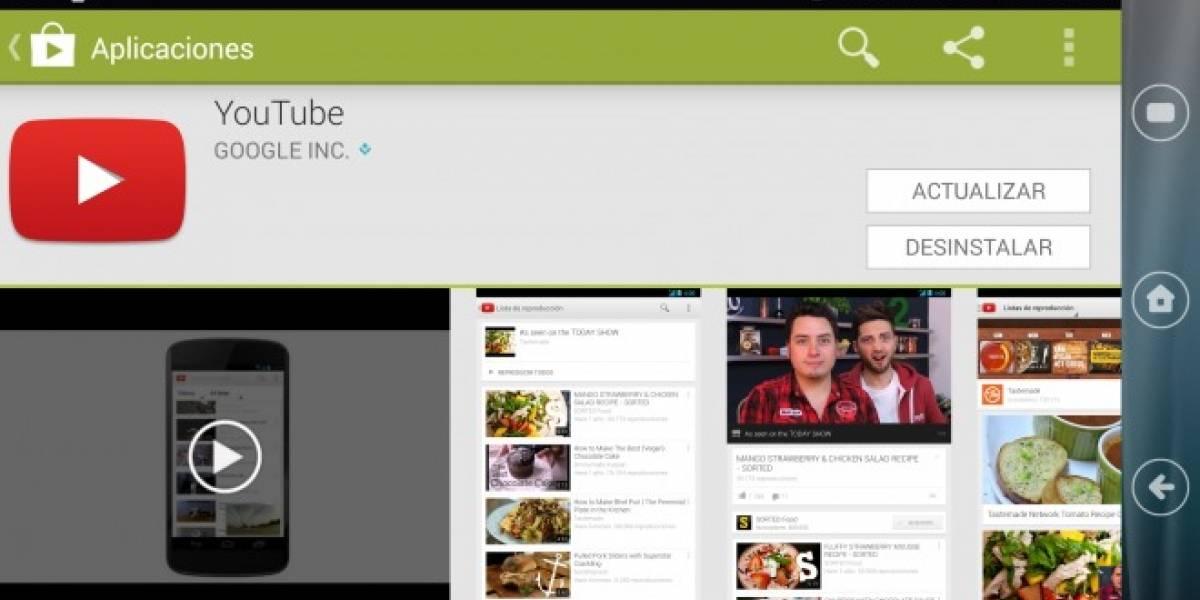 YouTube para Android se actualiza y llega con novedades