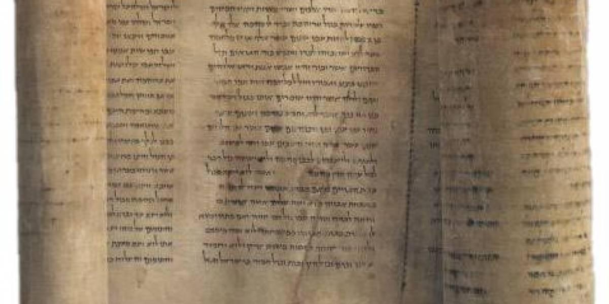 Pergaminos de 2.000 años de antigüedad estarán disponibles en Internet