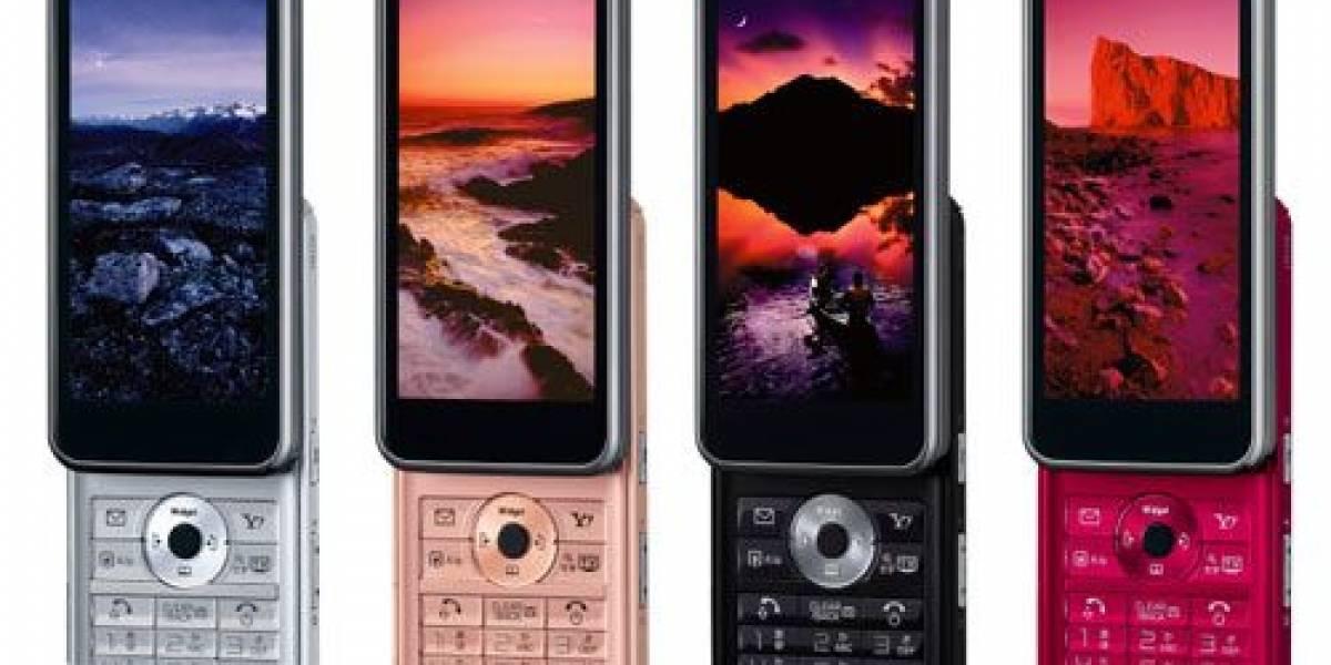 Sharp presenta un móvil con alta resolución