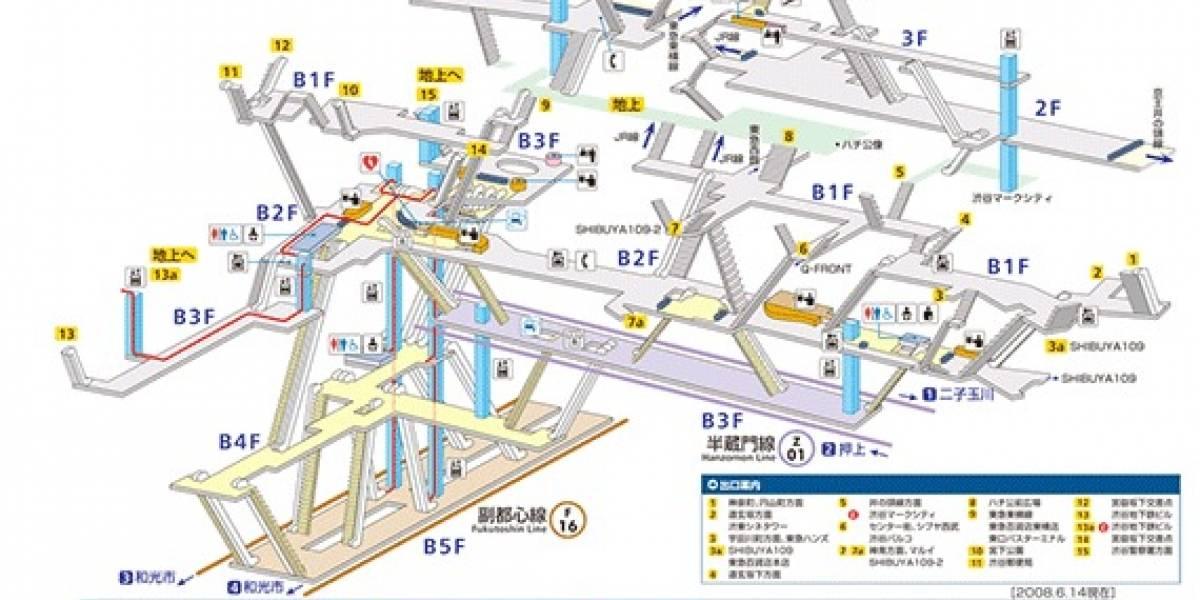 Japón: Metro de Shibuya en Tokyo