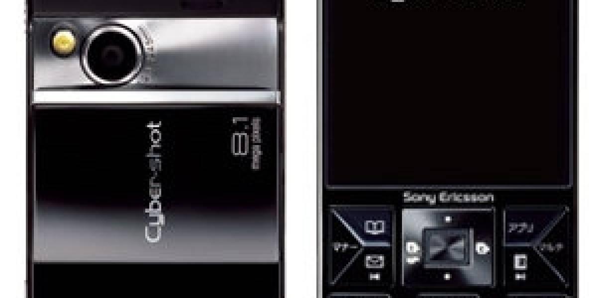 Impresentable: SE nos privará de un excepcional móvil