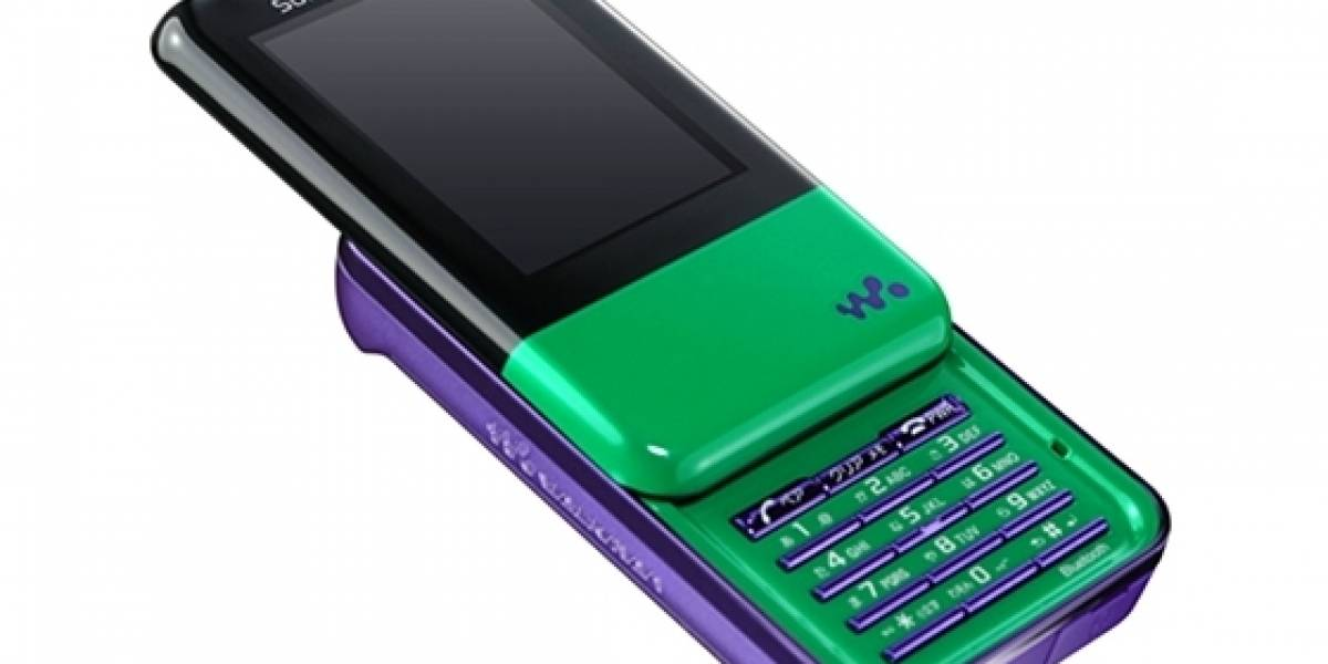 El pequeño Sony Ericsson Xmini