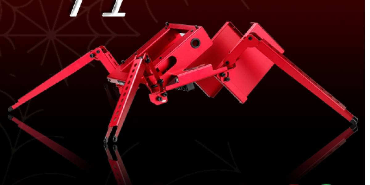 Lian Li lanzará case/gabinete Mini Spider