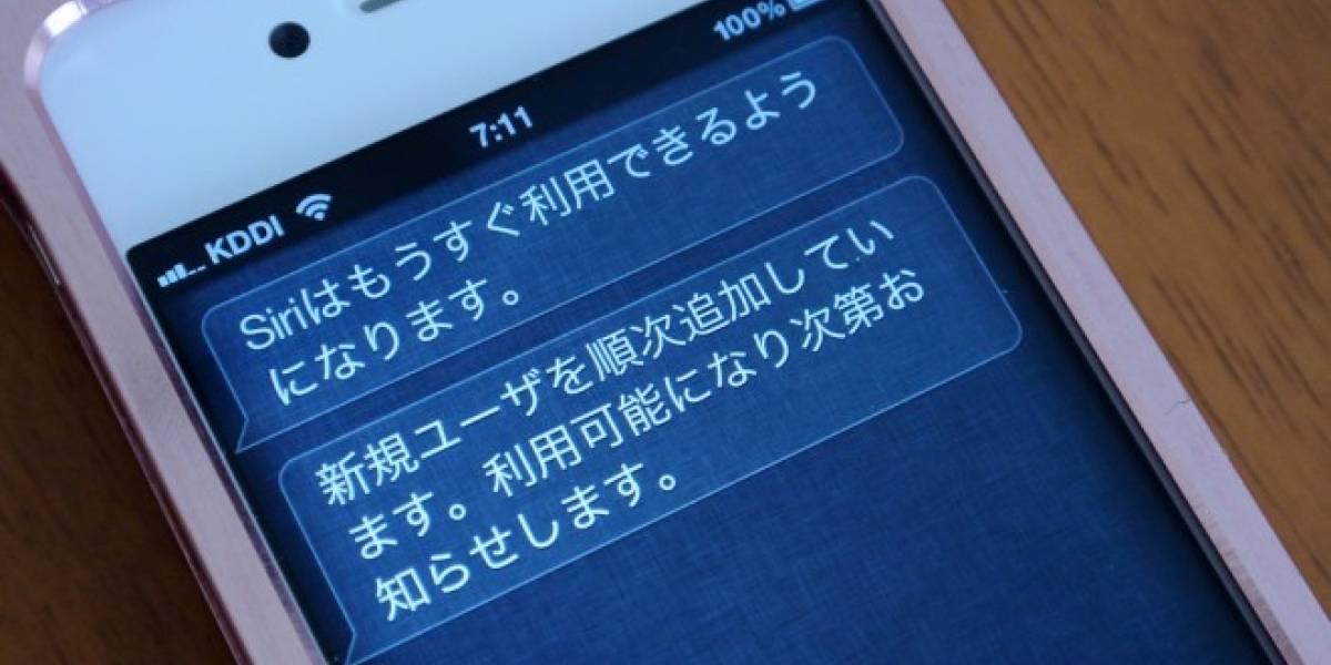Apple busca empleados para ampliar los idiomas de Siri