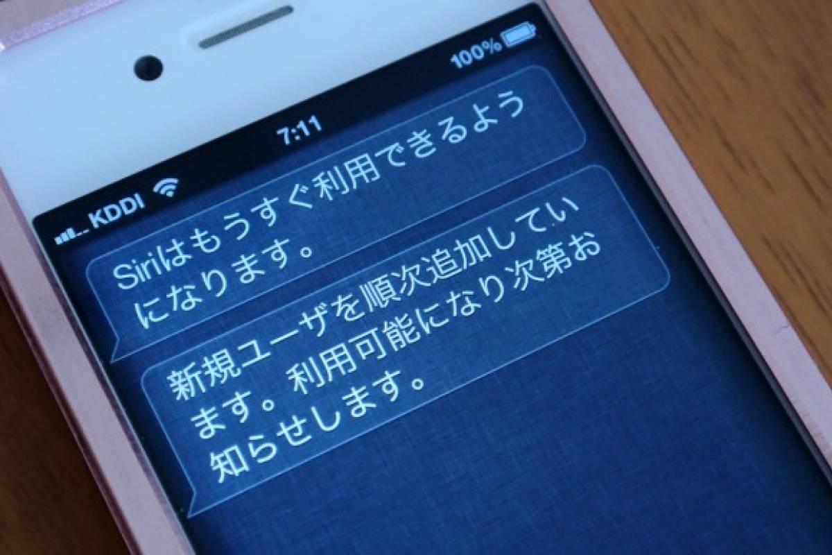 Opción de voz japonesa de dominio binario
