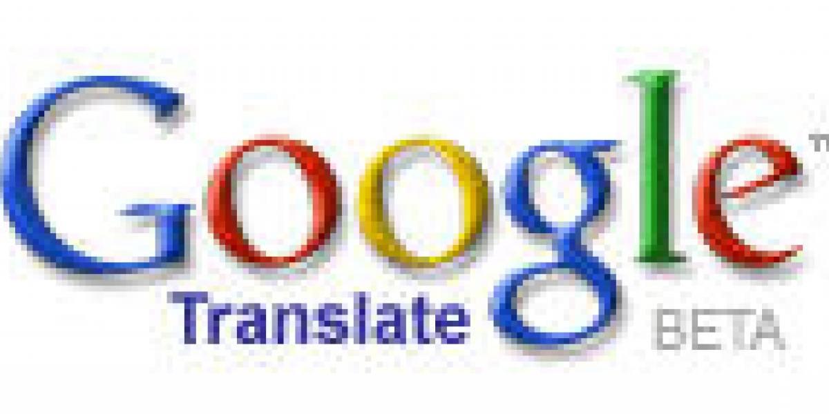 Превод на Google добави 10 езика си услуга