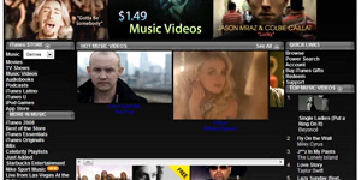 Ahora puedes ver iTunes Apple Store sin el iTunes