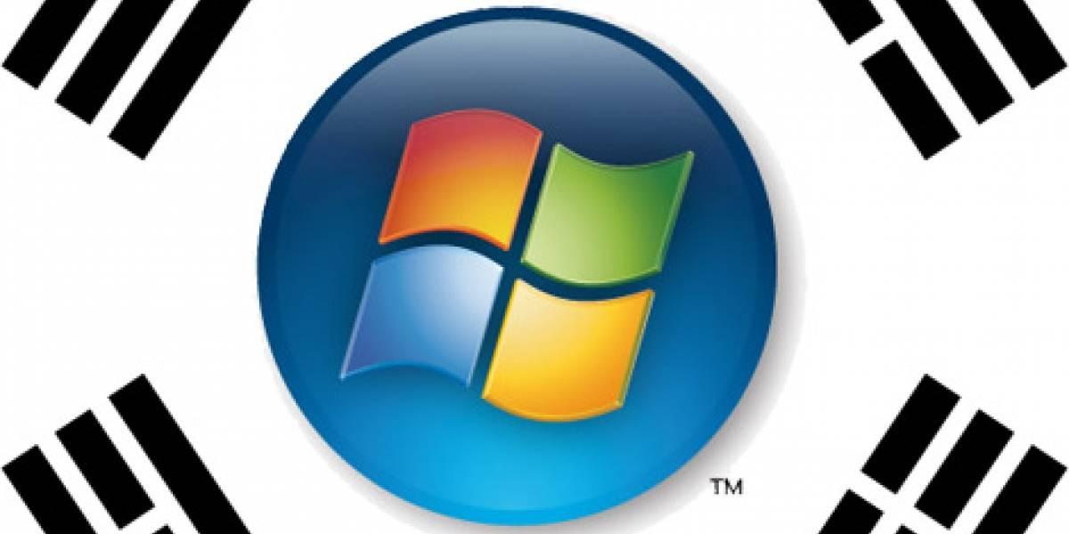 Microsoft invierte 60 millones de dólares en Corea del Sur