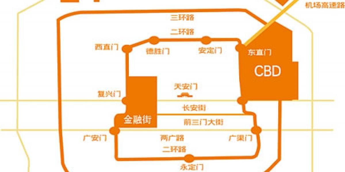 Beijing tendrá WiFi gratis durante las Olimpiádas
