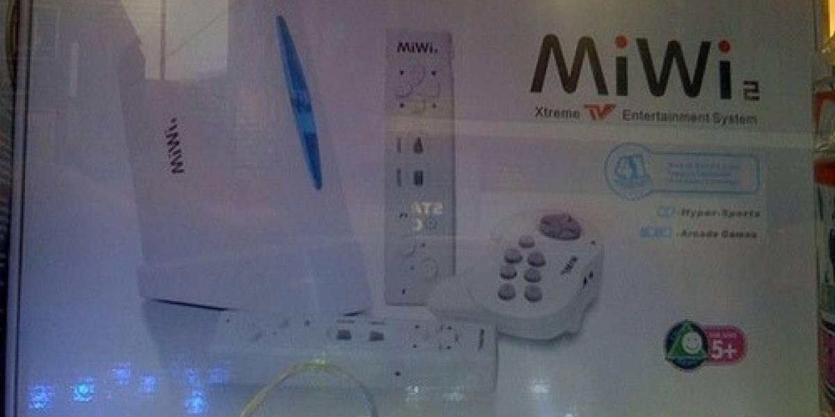 Si no recibiste una Wii de Navidad...
