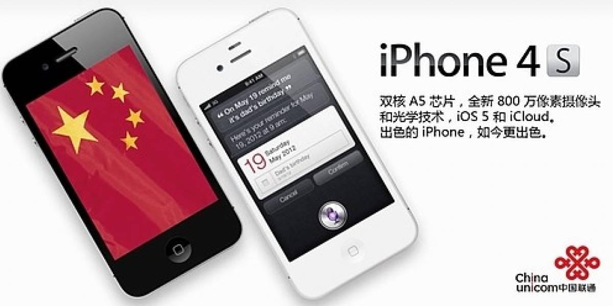 Apple lanzará el iPhone 4S en China y otros 21 países el próximo 13 de enero