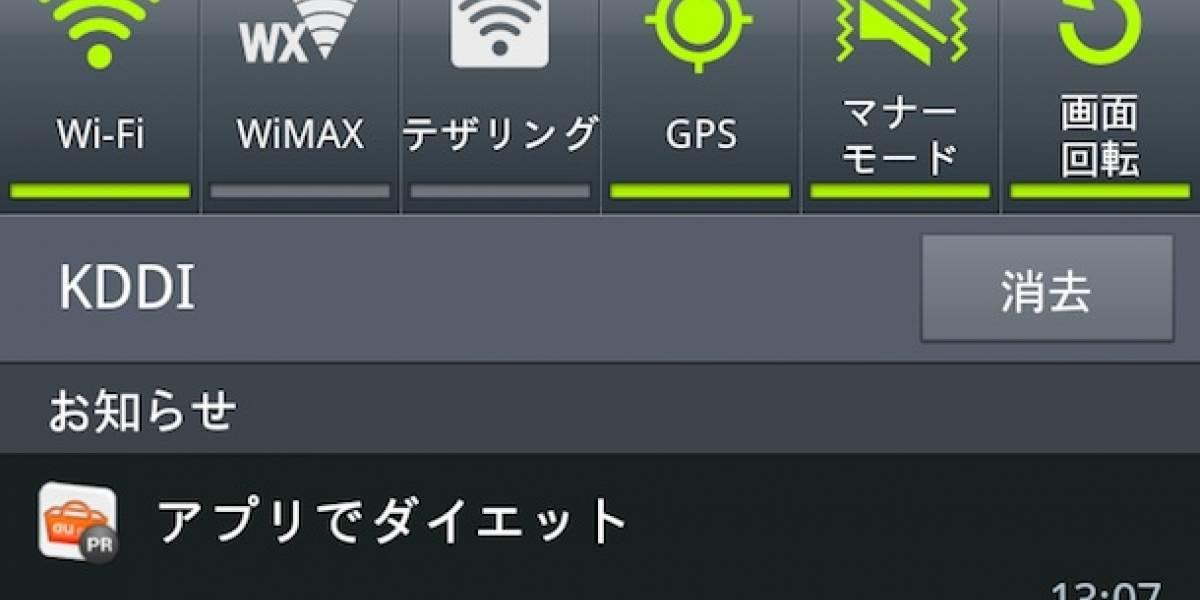Telco japonesa KDDI envía publicidad en la barra de notificaciones de Android
