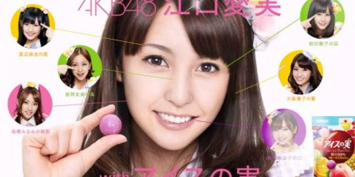 Japoneses inventan a chica virtual, con una realidad jamas vista antes