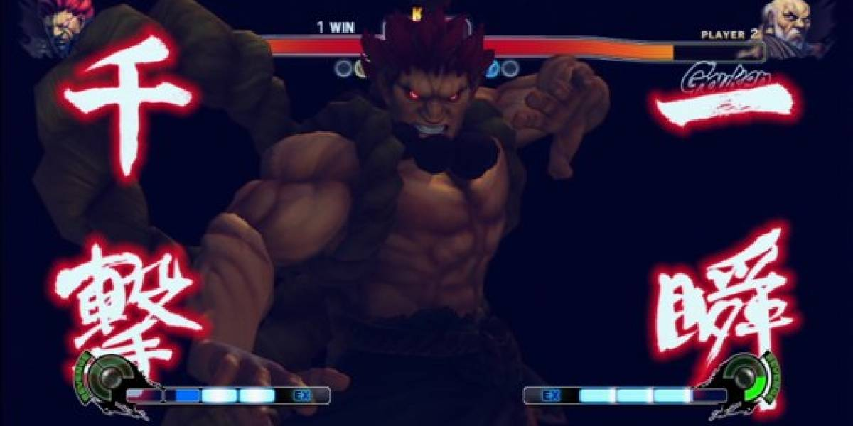 [Labs] Street Fighter IV