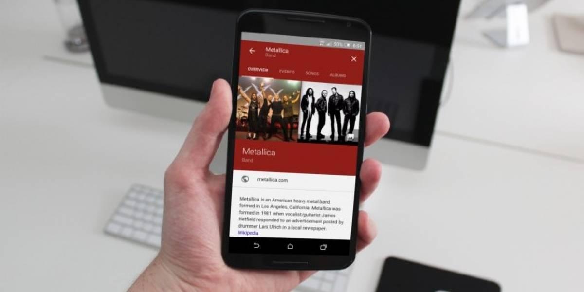 Google mejora las búsquedas de artistas y películas en Android