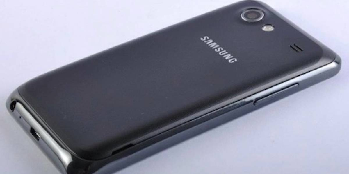 Filtrado el nuevo Samsung Galaxy Advance [Actualizado]