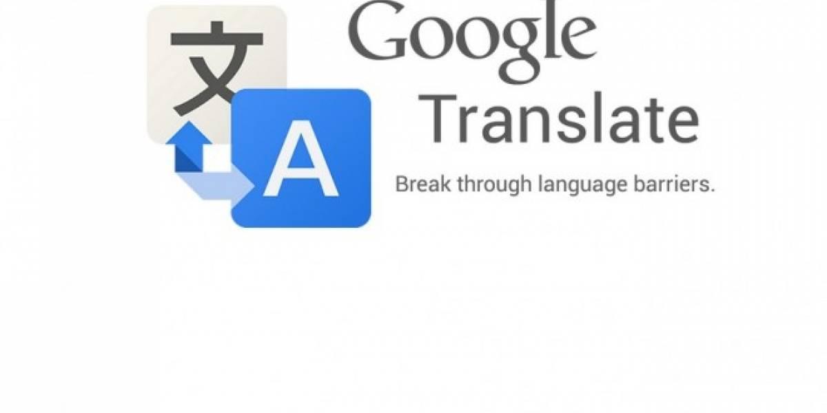 Traductor de Google podrá traducir cualquier texto en Android Marshmallow