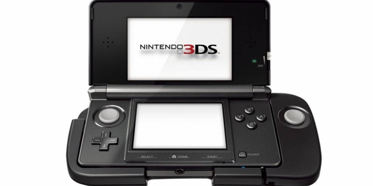 Super Smash Bros. 3DS no será compatible con el Circle Pad Pro