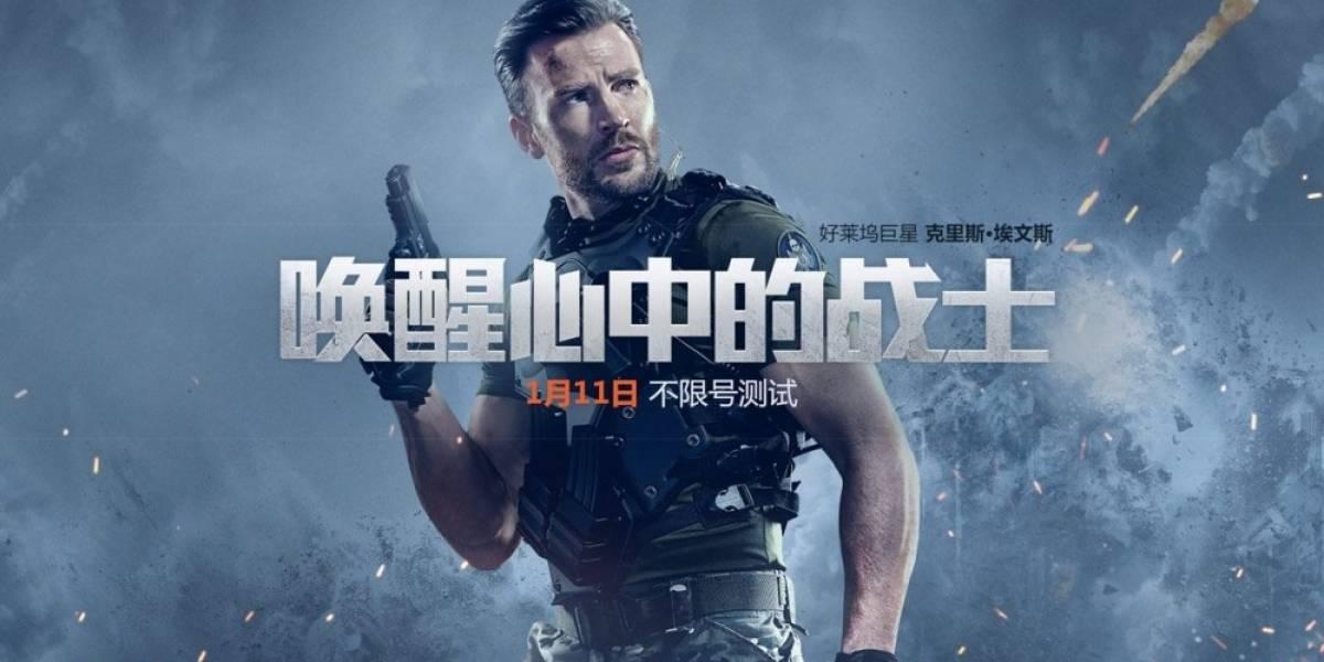 Call of Duty Online ya está disponible en China