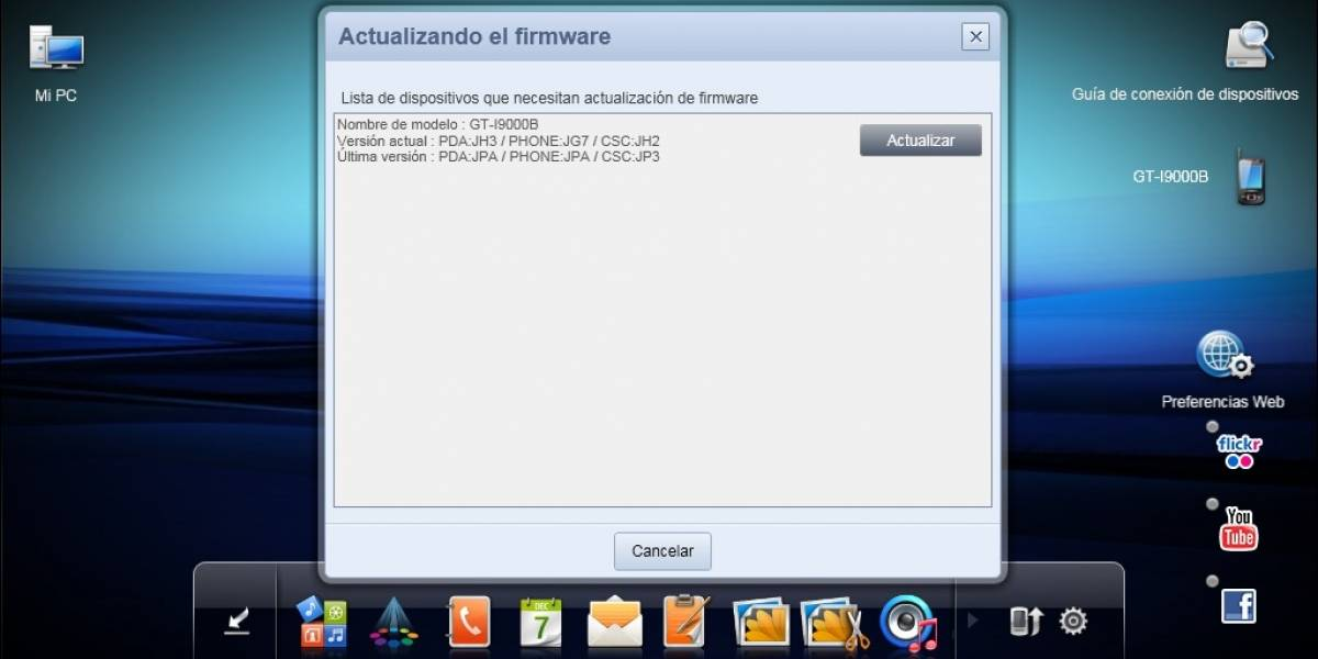 Chile: Movistar permite actualizar Samsung Galaxy S a Froyo