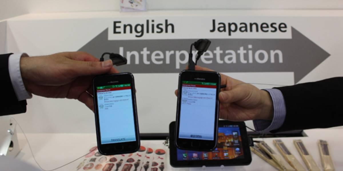 MWC2011: Interpretation Voice para móviles NTT DoCoMo