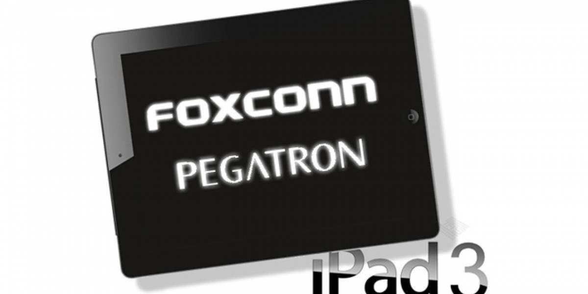 iPad 3 sería hecho por Foxconn y Pegatron en conjunto para marzo de este año
