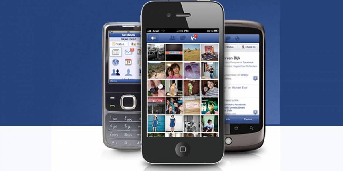 Movistar lanza el servicio Facebook SMS en España