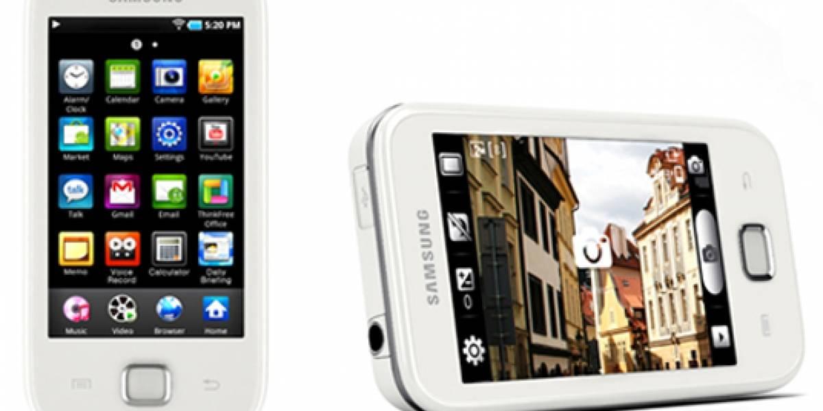 El Galaxy Player 50 de Samsung aterriza en España
