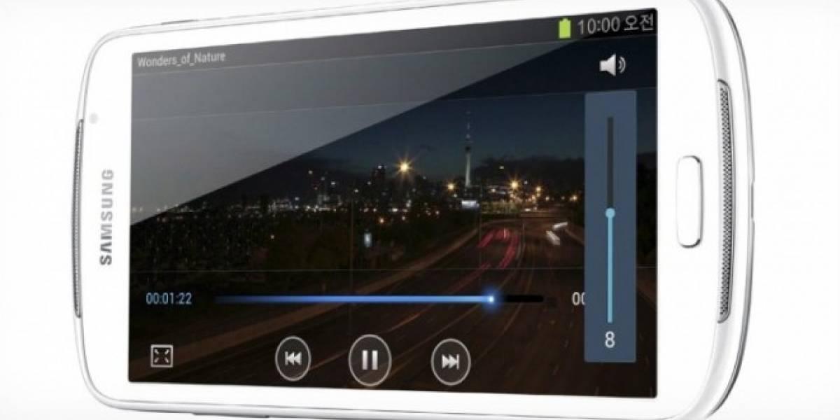 Samsung lanzará linea Mega, con teléfonos de 5.8 y 6.3 pulgadas