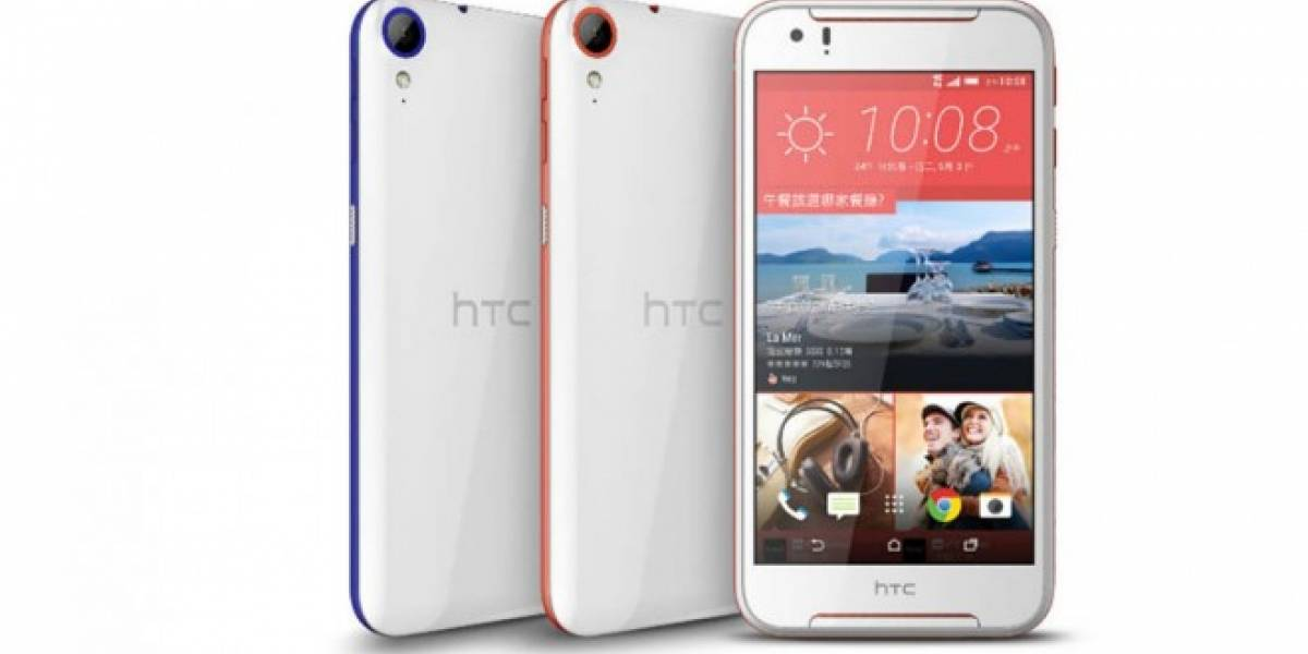 HTC anuncia el Desire 830, un gama media con pantalla de 5,5 pulgadas