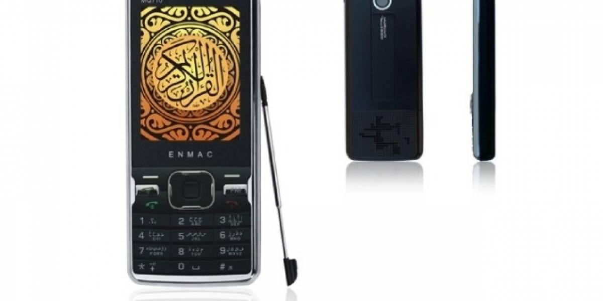 El teléfono para musulmanes que siempre apunta a La Meca