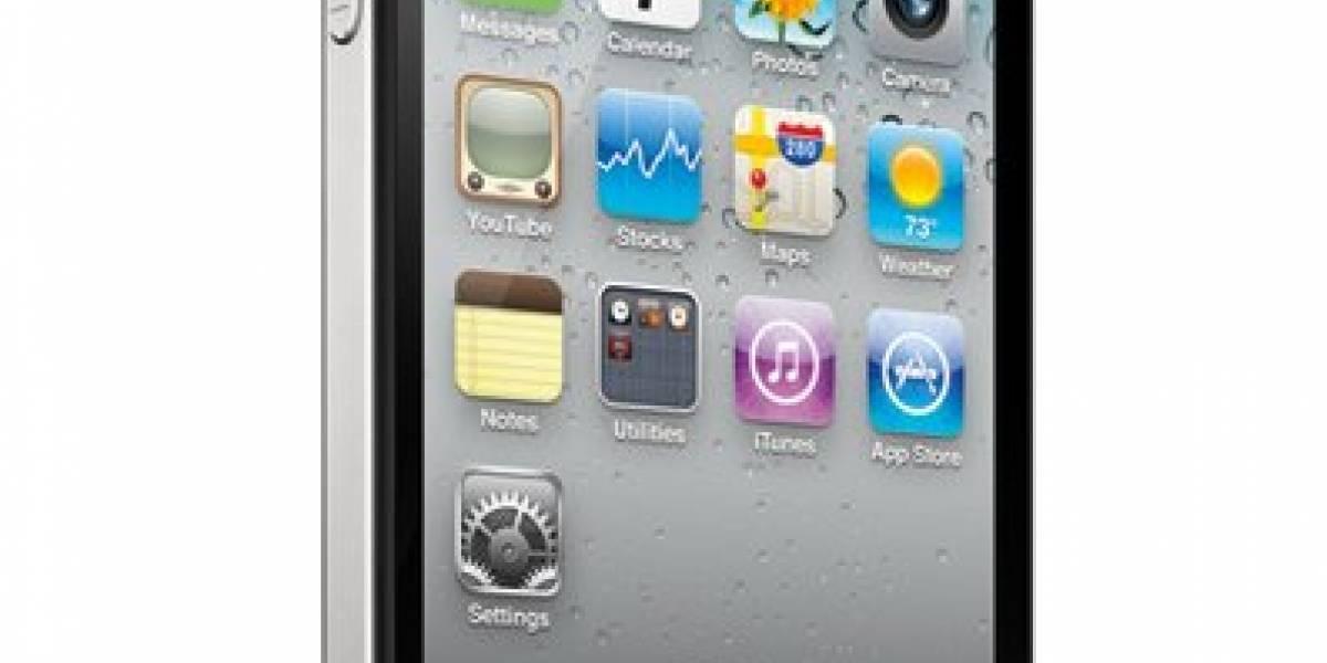 Futurología: Todos los iPhones recibirán función 'hotspot' en iOS 4.3