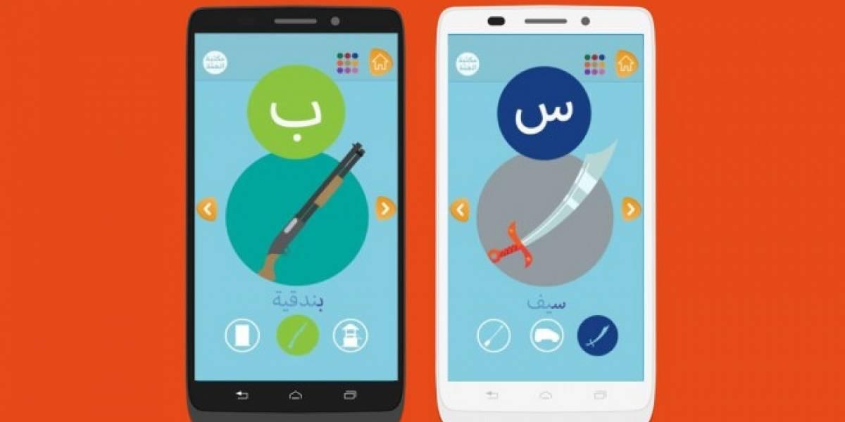 ISIS lanza su app para niños que enseña el alfabeto de la guerra