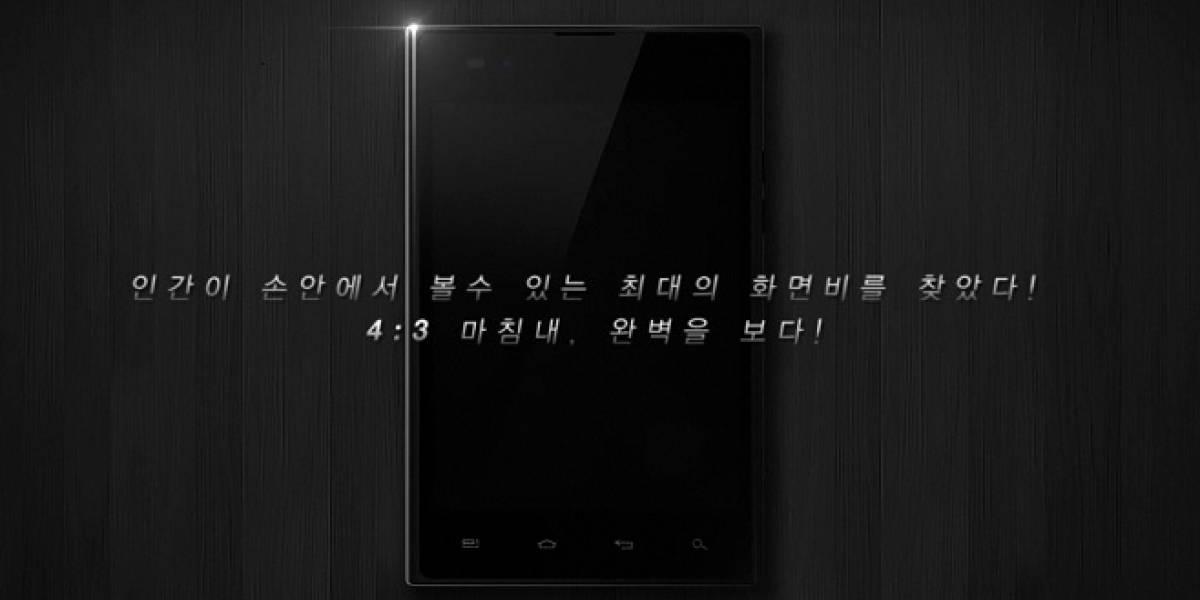 LG adelanta algunos detalles de su próximo gama alta, el Optimus VU
