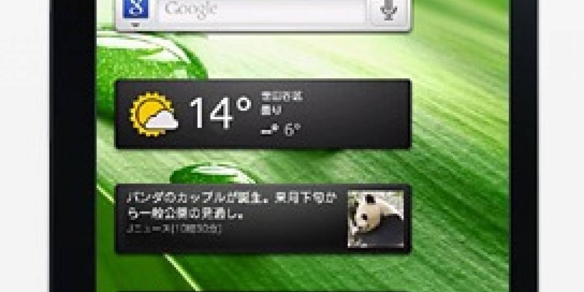 La ZTE Light Tab se lanzá el viernes en Japón