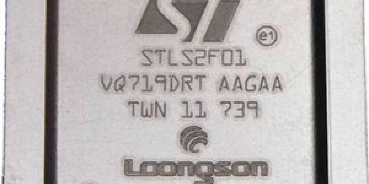 Longson 2H: El Fusion chino