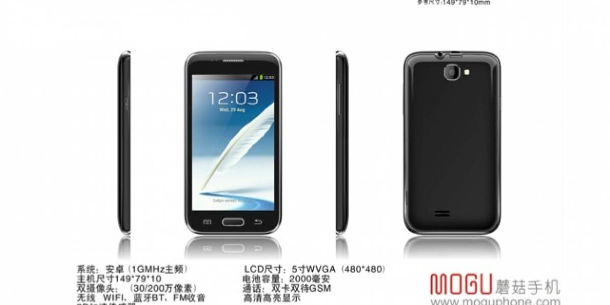 Mogu S1, la phablet Android que vale 48 dólares