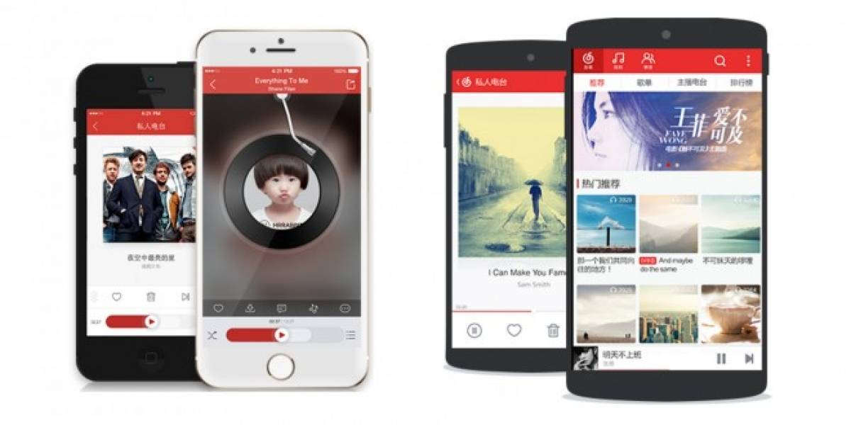 Conoce a NetEase Cloud Music, una alternativa gratuita a Spotify Premium
