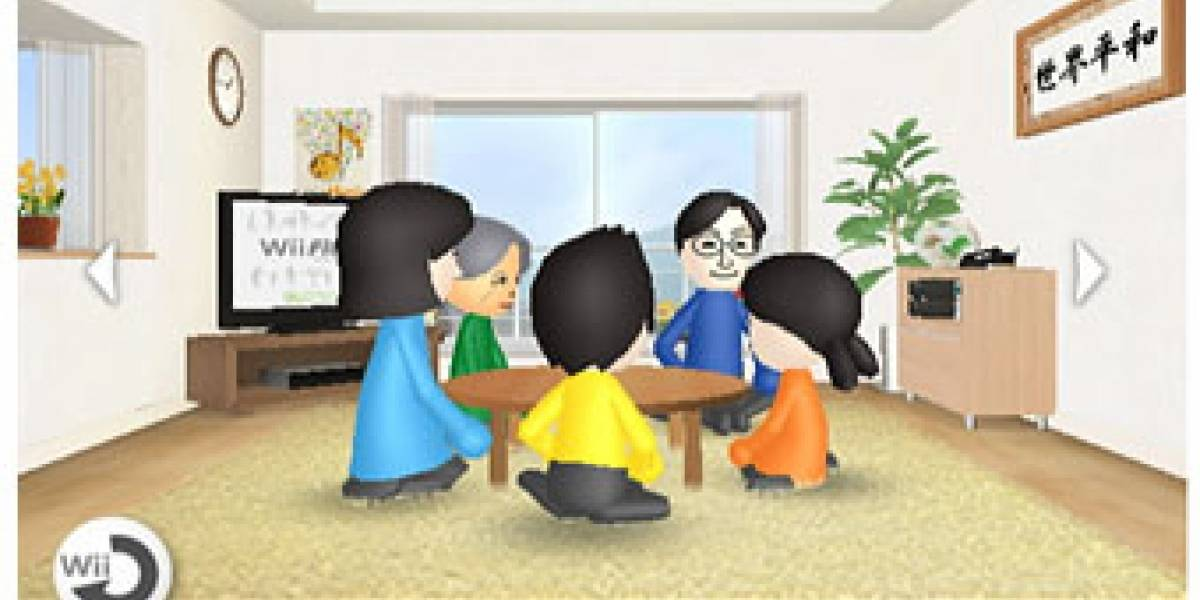 Servicio de video para wii no será solo en Japón